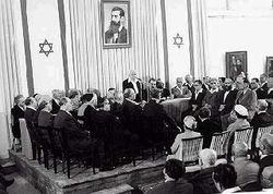 250px-declaration_of_state_of_israel_1948.jpg